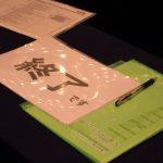 長野市セミナー1