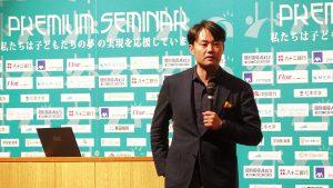 杉村さんの特別講演では制度の有効活用の重要性やご自身の子育体験談なども交えとてもユニーク感溢れる講演内容となりました